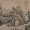 Painting with Words: Gentleman Artists of the Ming Dynasty