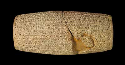 The Cyrus Cylinder and Ancient Persia: A New Beginning