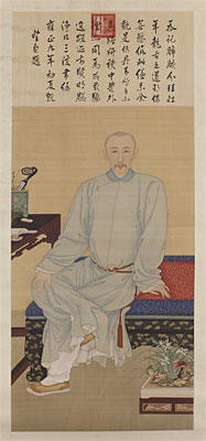 Family Matters: Portraits from the Qing Court