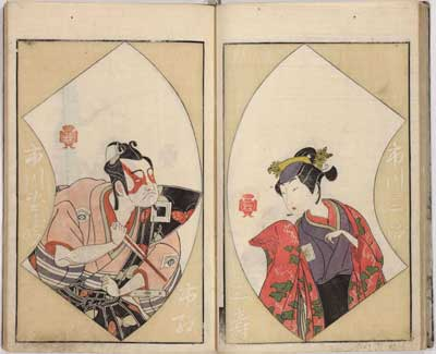 Hand-held: Gerhard Pulverer's Japanese Illustrated Books
