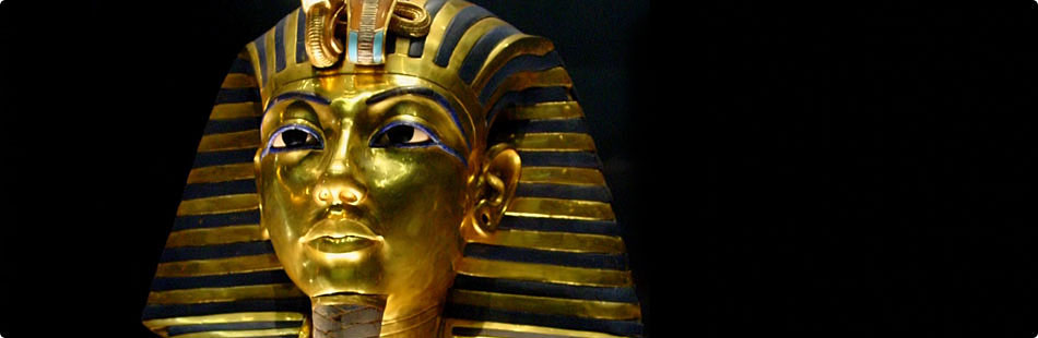 King Tut Revisited
