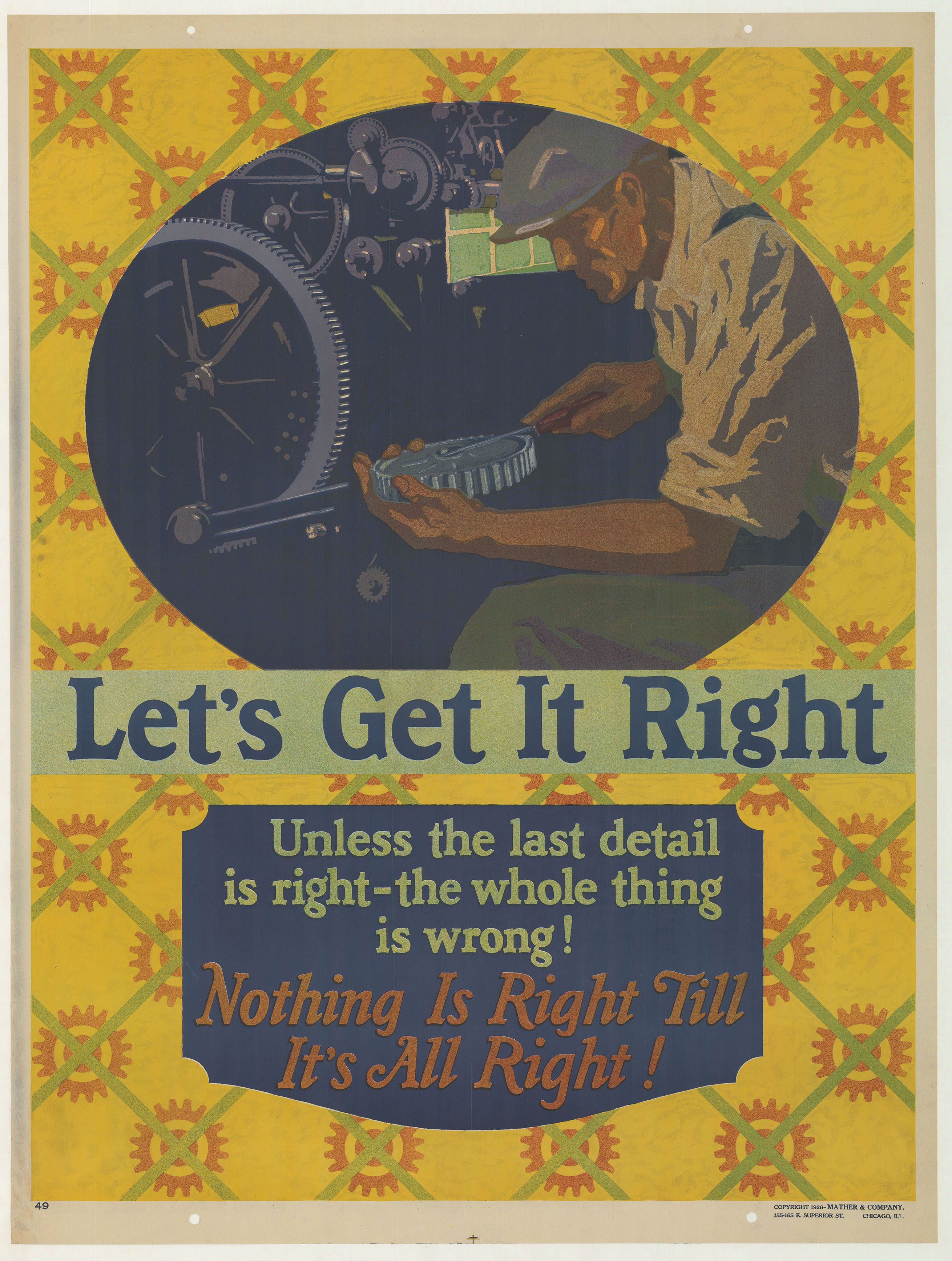 Get it Right motivational poster