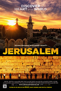 Jerusalem movie poster