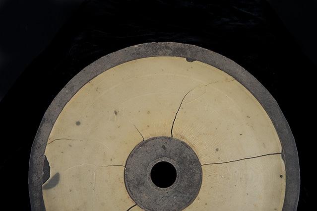 Volta Disc