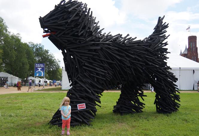 Puli dog sculpture