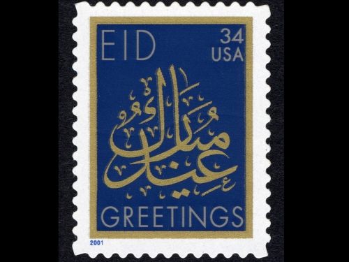 Blue stamp with gold calligraphy and text: Eid Greetings.