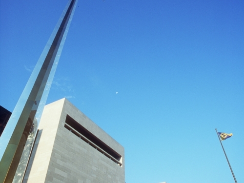 Air and Space Museum from low angle against blue sky