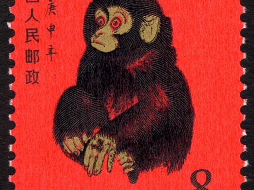 8f Year of the Monkey single, China, 1980