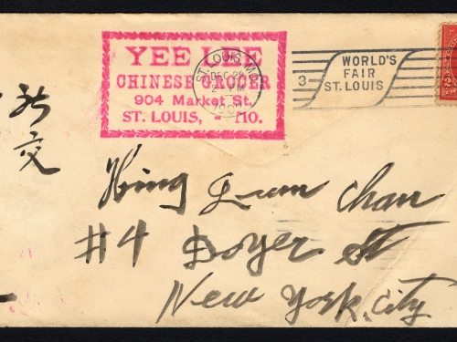 St. Louis World's Fair promotional slogan cancellation on cover, 1902