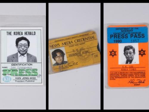 K.W. Lee press passes