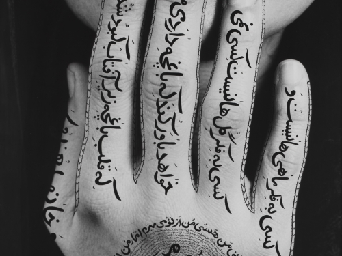 Untitled (Women of Allah), 1996