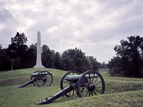 Cannon and memorial obelisk