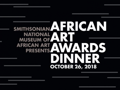 Logo for awards dinner