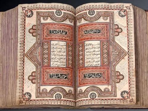 Elaborately illuminated Qu'ran manuscript