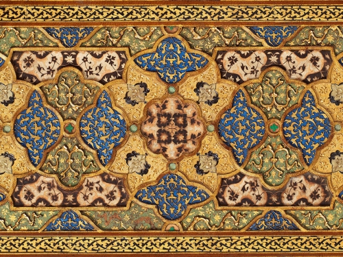 Intricate design from a Quran
