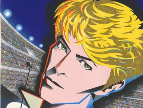 Graphic of David Bowie in front of stadium audience.