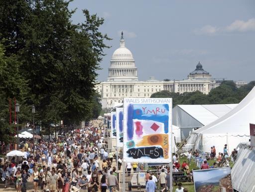 2009 Festival