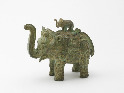 Lidded ritual ewer in the form of an elephant with masks and dragons