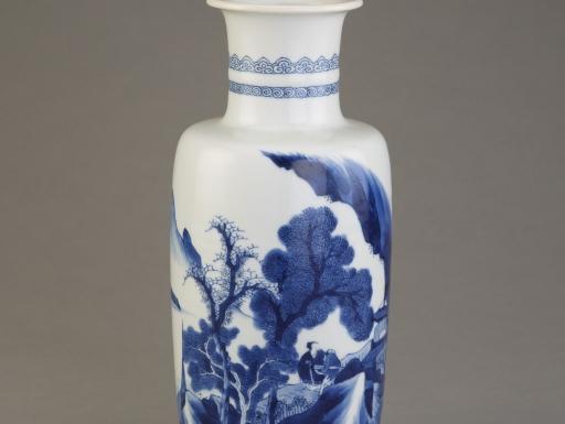 Vase, Qing dynasty (1644 - 1911)