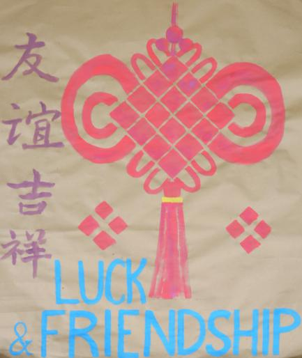 Poster with Chinese characters for Luck and Friendship