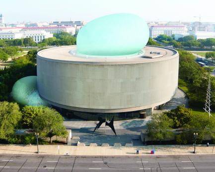 Hirshhorn Museum with Bubble atop