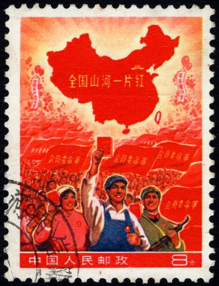 8f Map of China with design error single, China, 1968