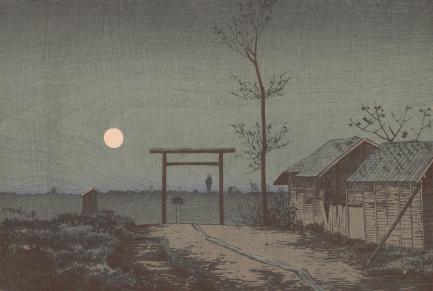Before Tarō Inari Shrine at the Asakusa Ricefields