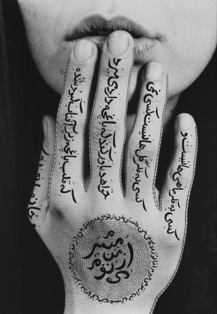 Untitled (Women of Allah), 1996